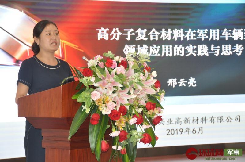 四川中科兴业高新材料有限公司总经理邢云亮作报告 杨铁虎 摄