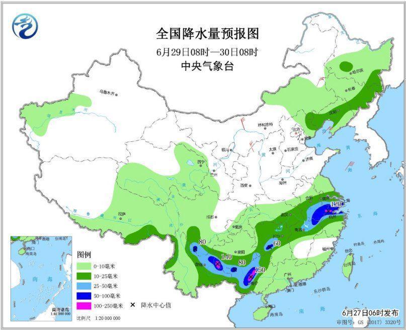 图3 全国降水量预报图(6月29日08时-30日08时)