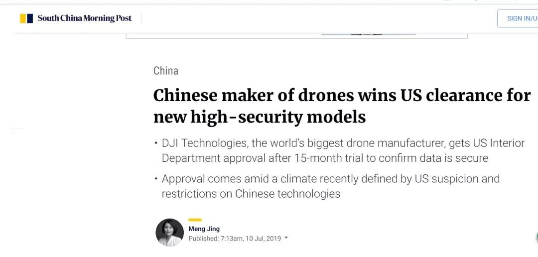 香港《南华早报》:中国无人机制造商赢得美国对新型高安全性机型的许可