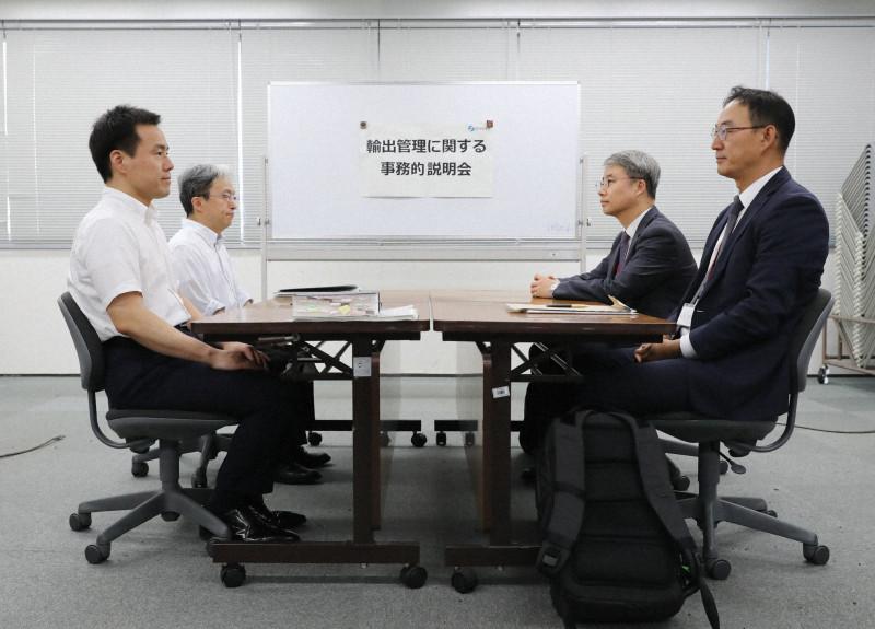 日韩两国举行非公开工作层磋商(日本《每日新闻》)