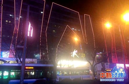 资料图:北京西单大悦城夜景。中新经纬 张猛 摄