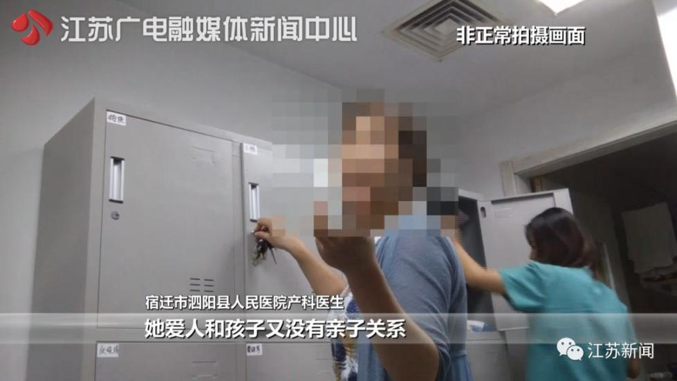 宿迁市泗阳县人民医院产科医生: