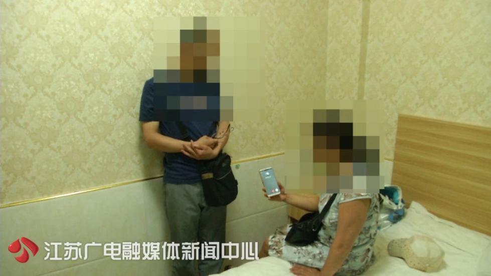 陈某表示,可以给他们看视频和照片,但不能直接看孩子,除非得到王某的同意。