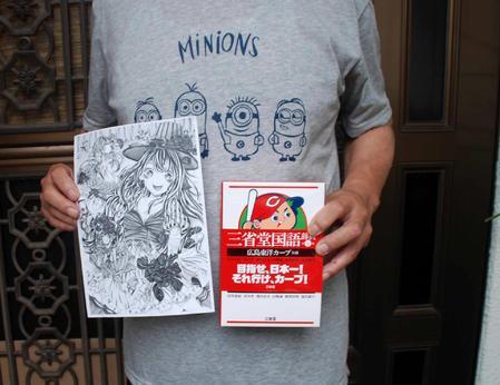 """大野萌小学时画的插画和送给爷爷的礼物(""""日刊运动""""网站)"""