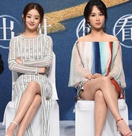 赵丽颖和杨紫