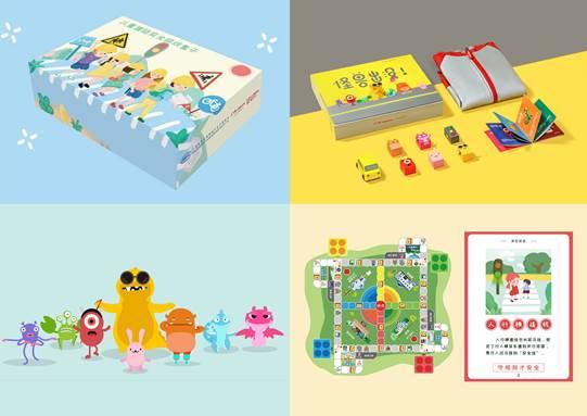 安全盒子、怪兽雨衣、怪兽动画、安全棋子、知识卡、