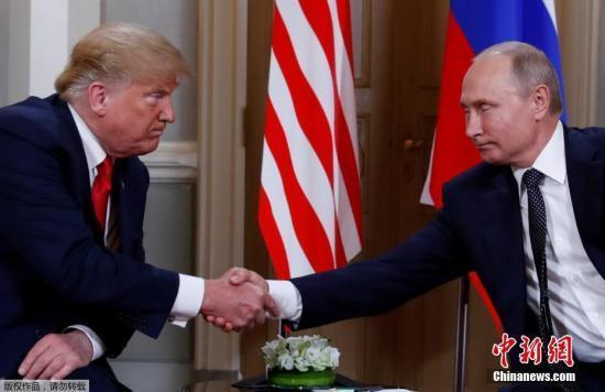 资料图:美国总统特朗普与俄罗斯总统普京。