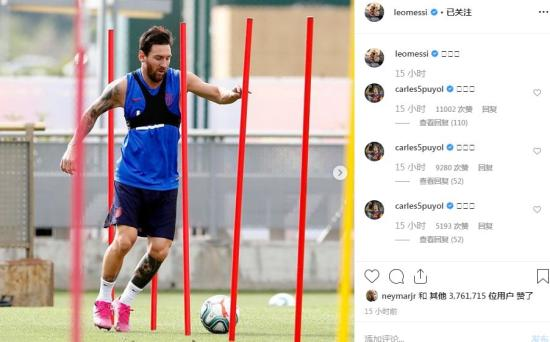 梅西社交媒体截图。