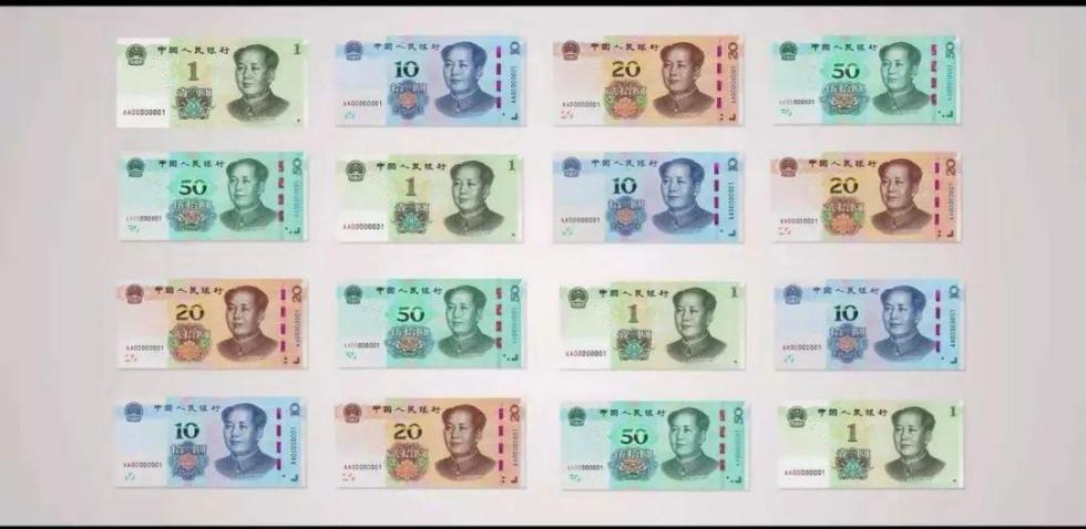 2019版第五套人民幣官方視頻截圖。