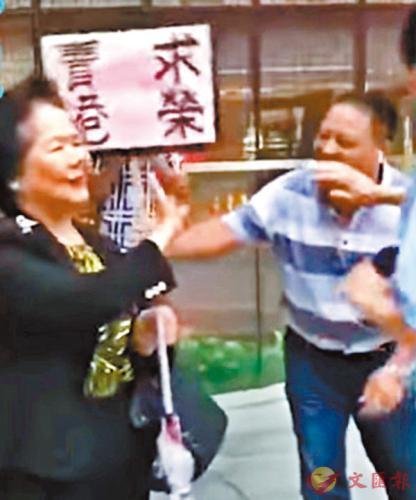 陈方安生街上遭批。图片来源:香港《文汇报》 网上视频截图