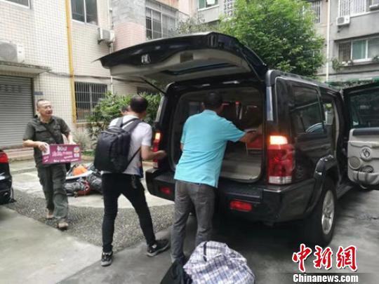 四川内江地震已致1人死亡29人受伤