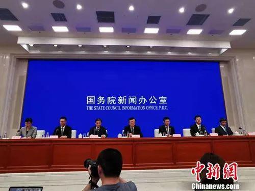 国新办发布会。中新网记者 李金磊 摄
