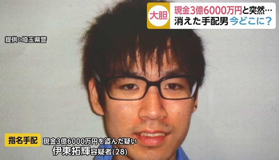 犯罪嫌疑人伊东拓辉(富士电视台)