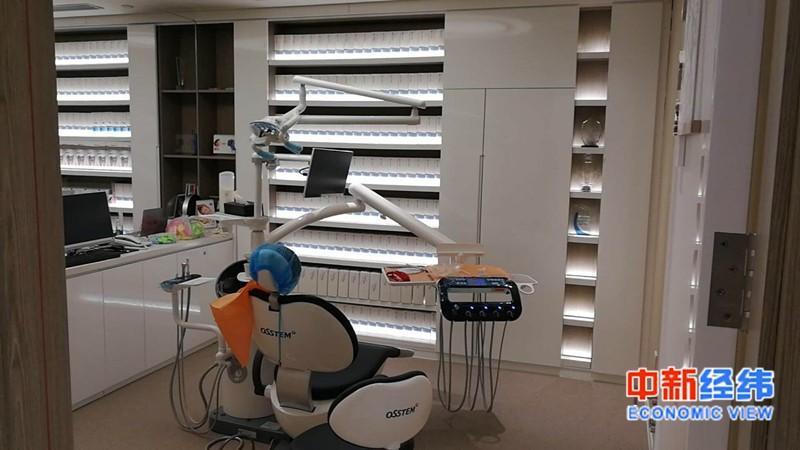 牙科诊所资料图 中新经纬摄