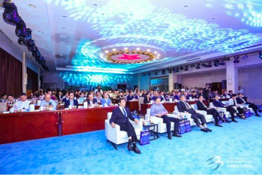 2019中国商业发展论坛秋季峰会在河津盛大开幕