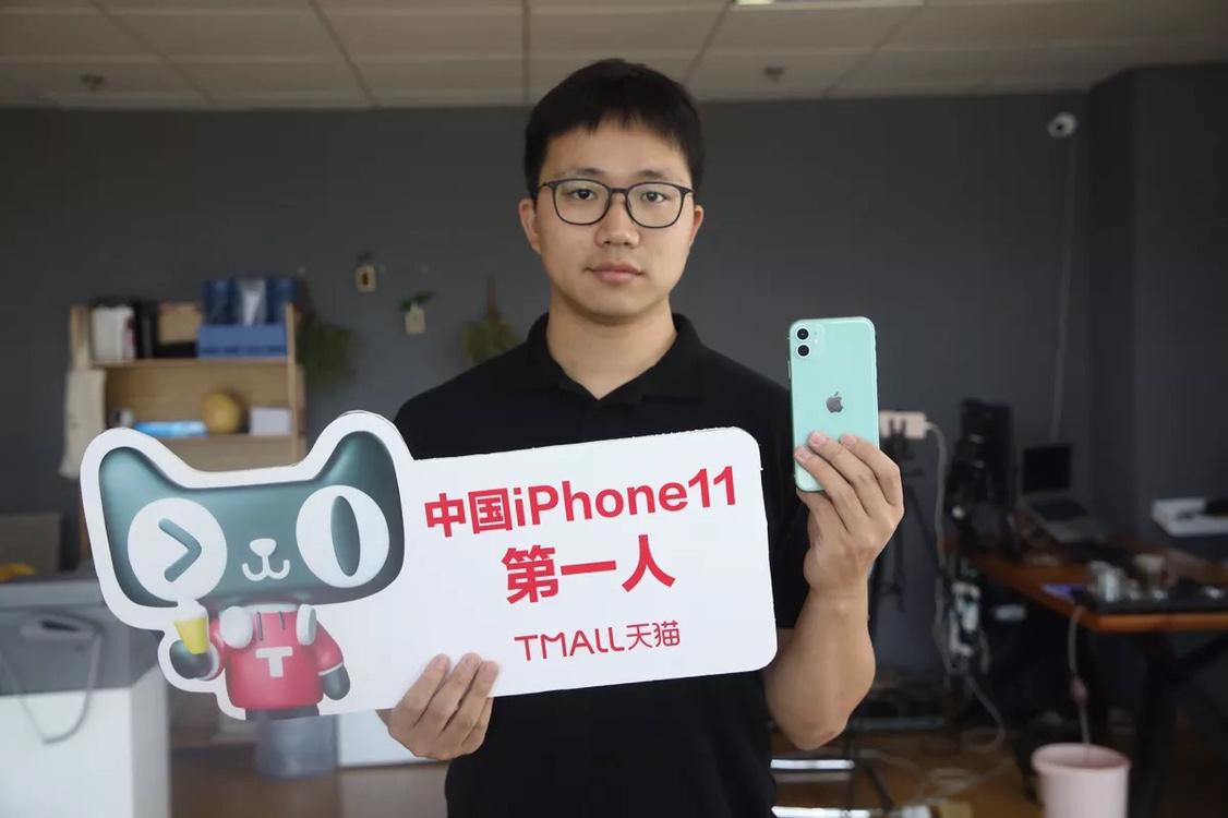 """(图:杭州陈先生成""""iPhone11第一人"""")"""