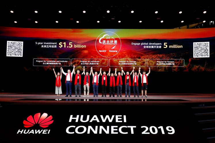 华为发布沃土计划2.0 宣布未来5年将投入15亿美金