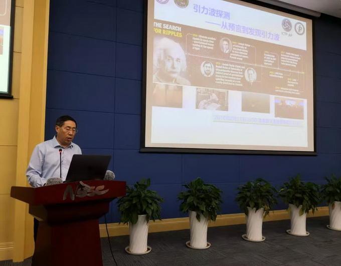 卫星工程首席科学家、中国科学院大学副校长、中国科学院院士吴岳良介绍研究情况。