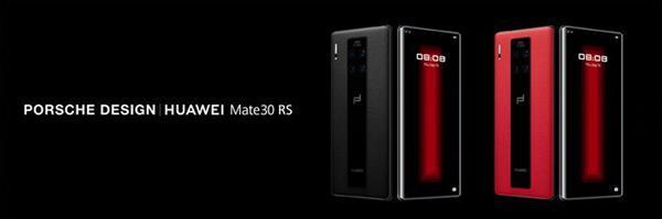 华为Mate30 RS保时捷版上手:牛皮机身 不止有5G