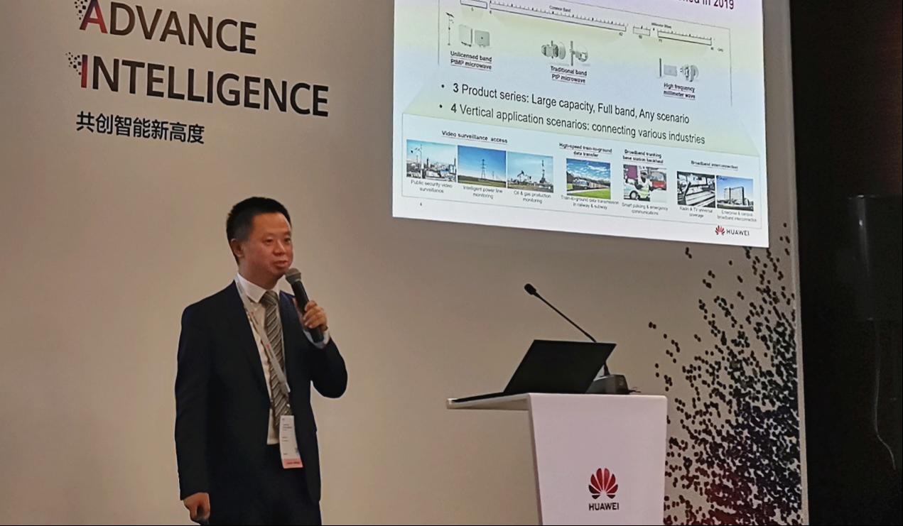 华为微波产品线总裁杨曦发布AirFlash 5G微波企业解决方案