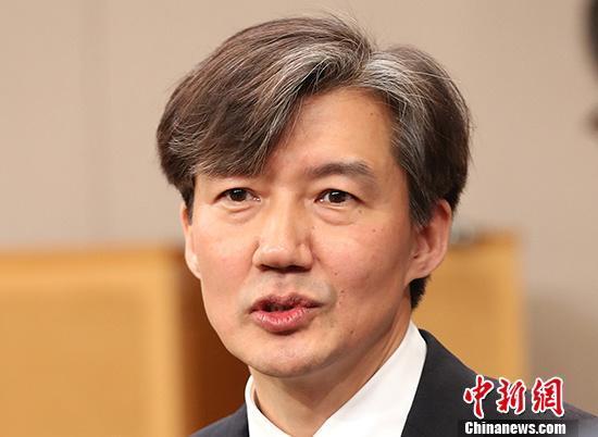 资料图:韩国法务部长官曹国。图片来源:视觉中国
