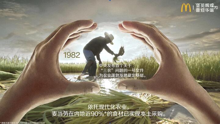 北京大興國際機場首家西式快餐麥當勞正式開業