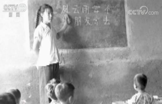 1964年,在河北省坝县(今霸州市)的一所耕读小学,青年教师在给学生们上语文课;