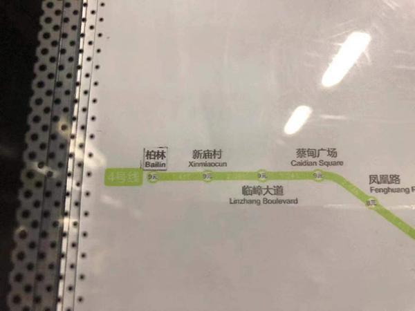 武汉地铁柏林(bólín)站慢慢改名柏林(bǎilín)