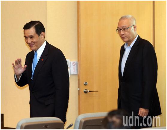 馬英九(左)與國民黨主席吳敦義(右)出席研討會(圖片來源:《聯合報》)