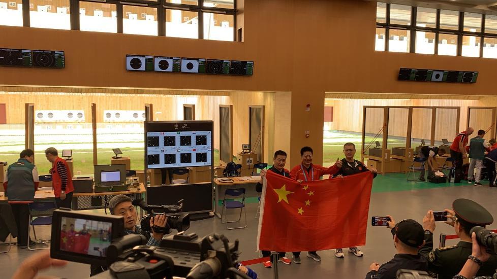 中国斩获军运会首金 男子25米手枪军事速射团体夺得冠军!