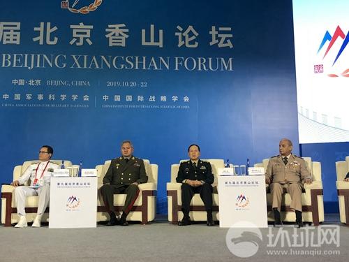 魏凤和:中国永不称霸、永不扩张、永不谋求势力范围