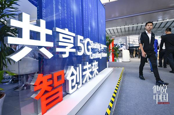 俄媒:美国无法阻止中国科技的进步
