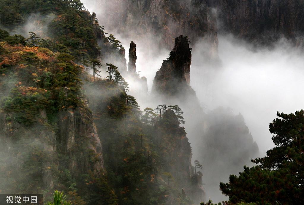 安徽黄山:云海弥漫如仙境