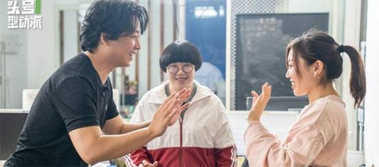 《头号型动派》钱枫搭档潘粤明挑战高难度瑜伽