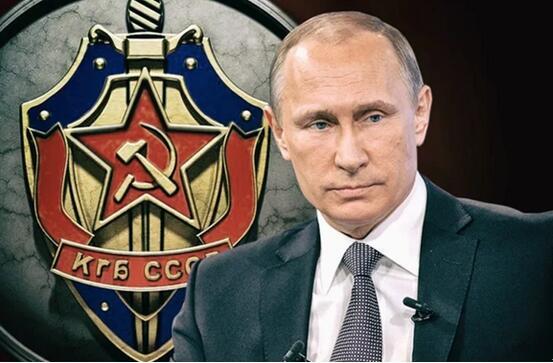 俄档案馆曝光克格勃对普京评价:执行力强,在同事中有当之无愧的权威