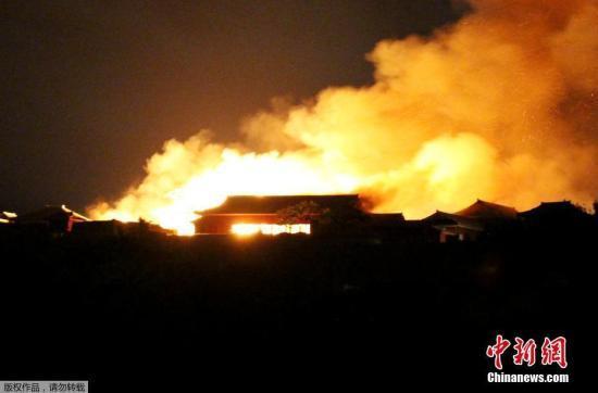 10月31日,日本冲绳县首里城发生大火。