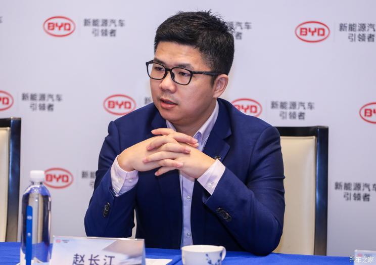 『比亚迪汽车销售有限公司总经理赵长江接受汽车之家等媒体采访』