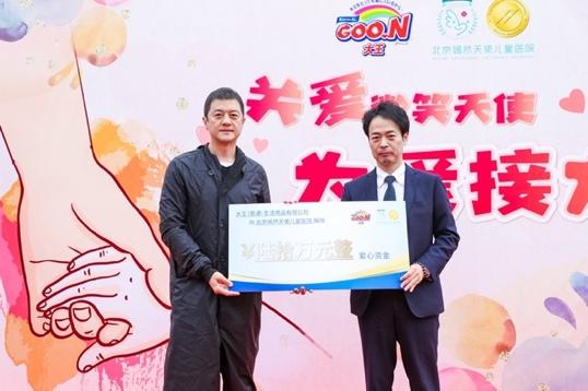 日本大王与北京嫣然天使儿童医院牵手五周年公益接力活动举行