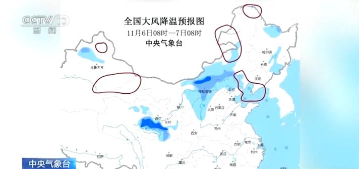 三股冷空气接连来袭 北方多地雨雪降温