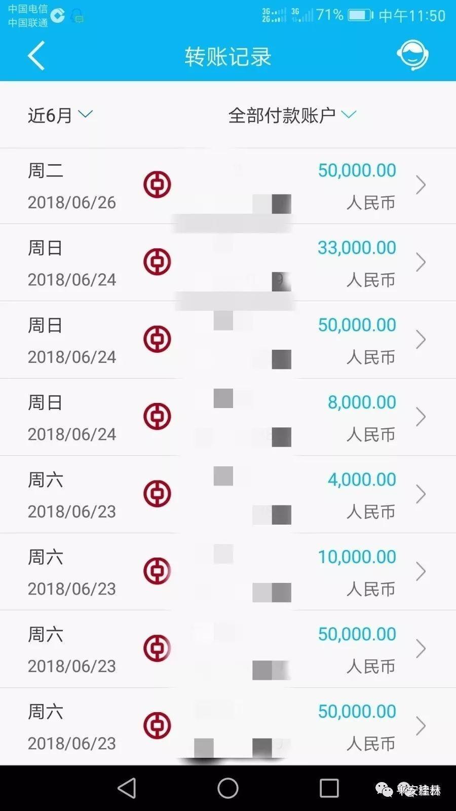 桂林女子网上结交
