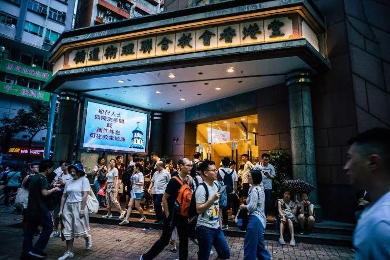 「转载」在香港,這些教會「不簡單」!_图1-10