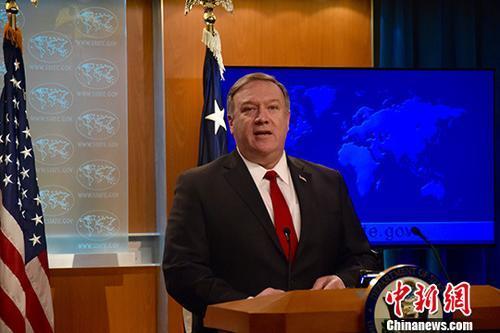 资料图:美国国务卿蓬佩奥。中新社记者 沙晗汀 摄