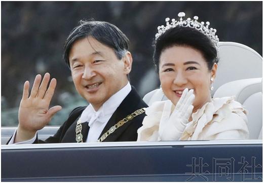 日本德仁天皇即位巡游:天皇戴勋章,皇后戴头冠