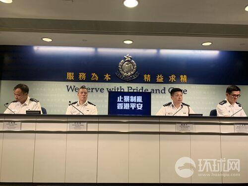 香港警方记者会现场图