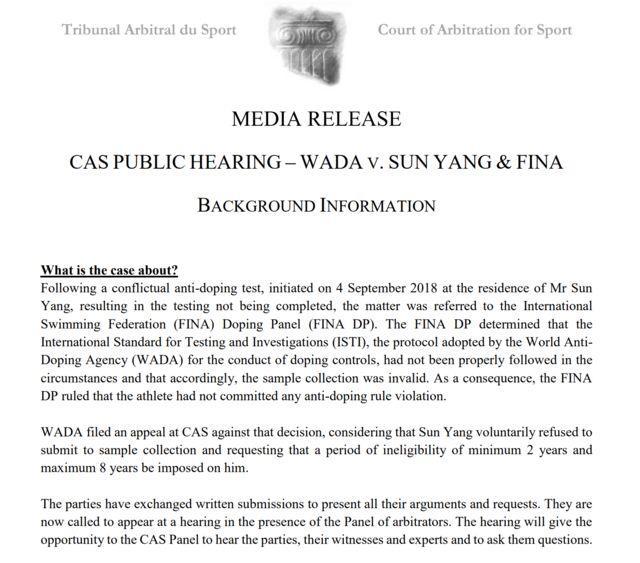 国际体育仲裁法庭的媒体公告截屏