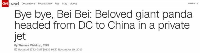 图片来源:美国有线新闻网(CNN)网站截图。