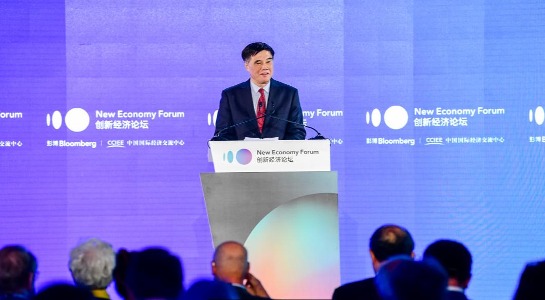 原发改委副主任张晓强:贸易摩擦、高关税给世界带来四大影响插图