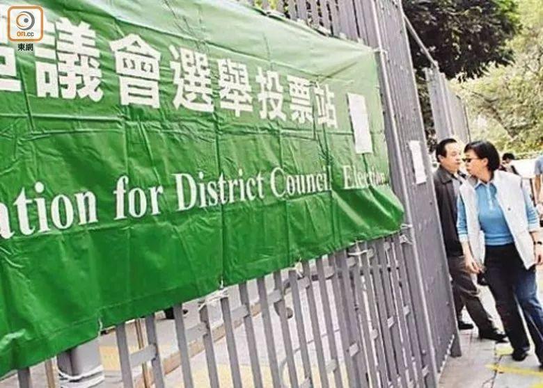 香港投票站(资料图)图源:港媒