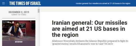 """伊朗将军对美放""""狠话"""":导弹已瞄准21个美军基地"""