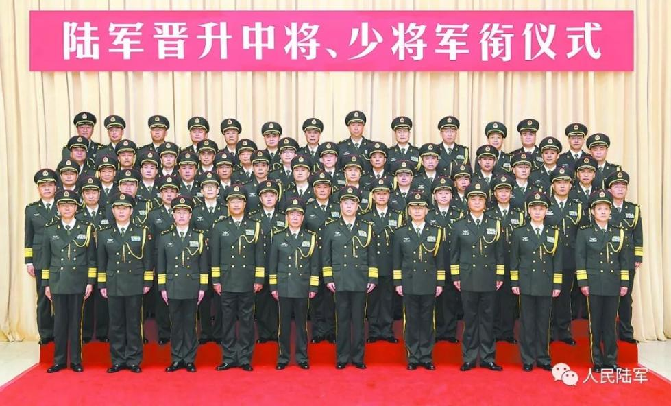 陆军党委常委与晋升中将、少将军衔的军官合影